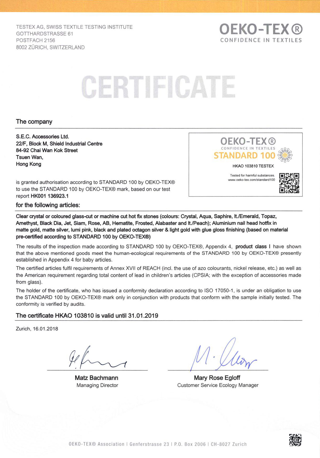 Lovely company share certificate template ideas example resume share certificate template hong kong choice image certificate 1betcityfo Gallery